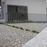 大磯洗い出しと、千陶彩の門塀ビフォーアフターその1