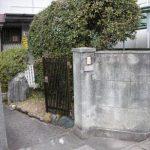 外構 リフォーム 解体工事 名古屋 北区 H様邸 着工しました。