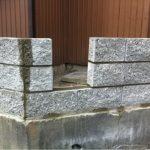名古屋市西区ブロック改修工事 問題です(^^)