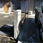 名古屋 西区 ブロック解体工事