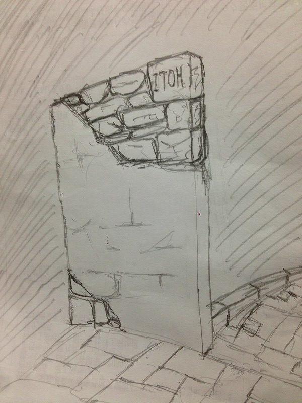名古屋西区 天塚町で外構工事 門塀はモルタル造形で!