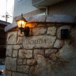 名古屋市瑞穂区で高低差4mの外構工事 美しいヒップラインの門塀モルタル造形#7