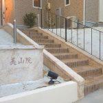 名古屋市瑞穂区高低差のある外構工事#3